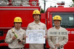 第29回自衛消防隊消火競技会開催