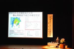 h26.1.15防災講演会(写真) 014